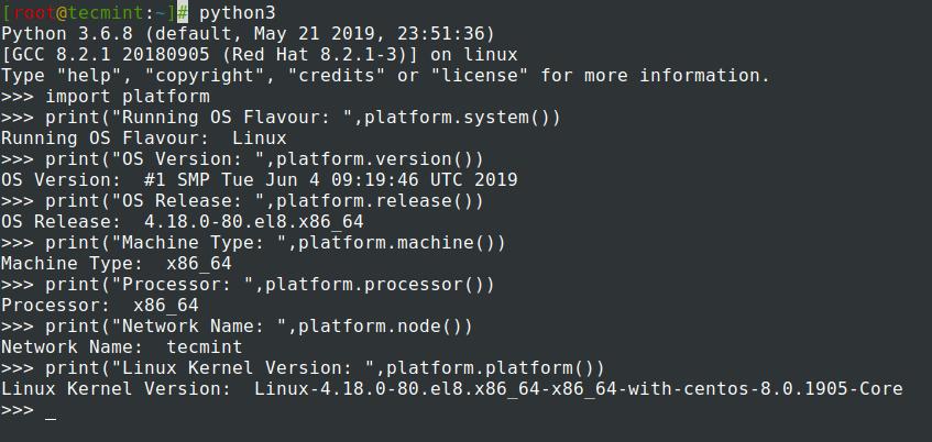Linuxシステム情報を確認する