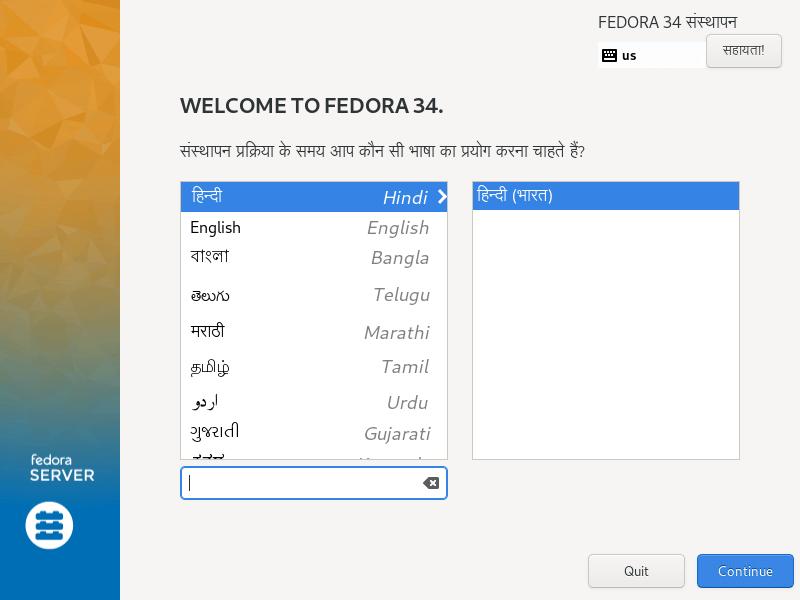 インストール言語サポートを選択します
