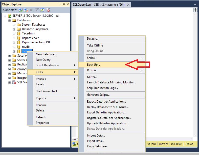 SQLServerデータベースのバックアップ-ステップ1